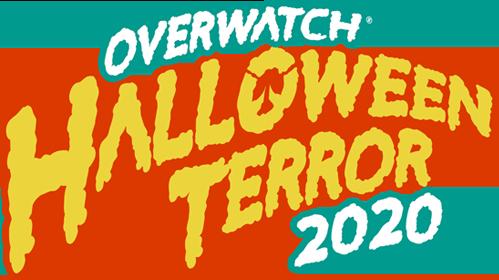 オーバーウォッチ ハロウィン・テラー 2020
